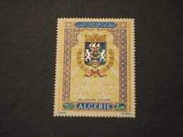 ALGERIA - 1973 MILLENARIE/STEMMA  - NUOVI(++) - Algeria (1962-...)