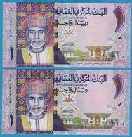 OMAN LOT 2 X  1 Rial 45th National Day 1970-2015 P# 48 A + B - Oman