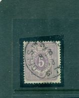 Wertziffer Unter Krone, Nr. 32 III Gestempelt, Doppelt Geprüft BPP - Deutschland