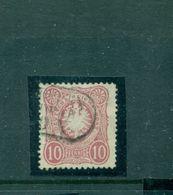 Wertziffer Unter Krone, Nr. 33 A PF VI Gestempelt, Doppelt Geprüft BPP - Used Stamps