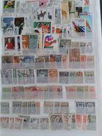 Polen 1919 - 2009, Poland, Polska, Pologne, Collection Of 235 Selected Stamps - Polen