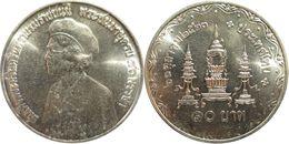 Thaïlande - Rama IX (1946-2016) - 10 Bath 2523 (1980) 80e Anniversaire De La Princesse Srinagarindra - Thaïlande