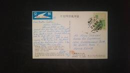 (Free Shipping*) USED/ UNUSED POSTCARD See Back - 1945-... Republik China
