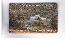 GRECIA (GREECE) -  1998 - LANDSCAPE     - USED - RIF.   23 - Greece