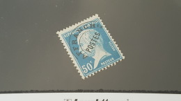 LOT 387638 TIMBRE DE FRANCE NEUF* N°68 VALEUR 150 EUROS - Non Classés
