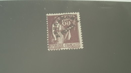 LOT 387639 TIMBRE DE FRANCE NEUF* N°73 VALEUR 55 EUROS - Non Classés