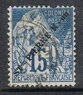 SAINT-PIERRE-ET-MIQUELON N°23 - Used Stamps