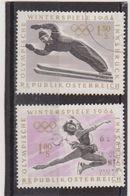 AUTRICHE  1963  Y.T. N° 974  à  980  Incomplet  Oblitéré - 1961-70 Used