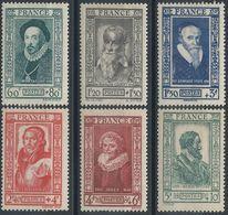 Lot N°41002  Série Célébrités N°587* à 792*, NEUF Trace De Charniéres - Unused Stamps