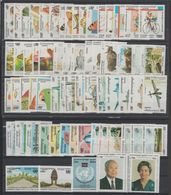CAMBODGE  /CAMBODIA  1995  ANNEE COMPLETE  Total 16 Séries **MNH    Réf CAM 95 - Cambodia