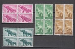 GUINEA ESPAÑOLA EDIFIL 369/72 ** MNH BL4 - Spanish Guinea