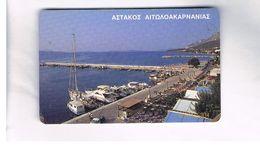 GRECIA (GREECE) -  1999 -  PORT    - USED - RIF.   25 - Greece