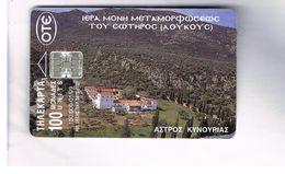 GRECIA (GREECE) -  1999 -  LANDSCAPE    - USED - RIF.   25 - Greece