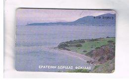 GRECIA (GREECE) -  1999 -  MARINE LANDSCAPE    - USED - RIF.   26 - Greece