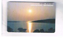 GRECIA (GREECE) -  1999 -  MARINE LANDSCAPE AT SUNSET   - USED - RIF.   26 - Greece