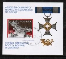 POLAND  Scott # B 137 VF USED Souvenir Sheet SS-21 - Blocks & Sheetlets & Panes