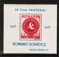 ROMANIA  Scott # B 339** VF MINT NH Souvenir Sheet SS-22 - Blokken & Velletjes