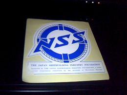 Autocollant   Siggle E NSS Fondation Origine Japon - Stickers