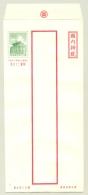 China Taiwan Formosa - 1960 - $3.20 Registered Envelope, H&G 2 Unused - 1949 - ... Volksrepubliek