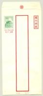 China Taiwan Formosa - 1962 - $3.20 Registered Envelope, H&G 3 Unused - 1949 - ... Volksrepubliek