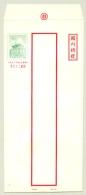 China Taiwan Formosa - 1963 - $3.20 Registered Envelope, H&G 4 Unused - 1949 - ... Volksrepubliek