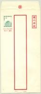 China Taiwan Formosa - 1964 - $3.20 Registered Envelope, H&G 5 Unused - 1949 - ... Volksrepubliek