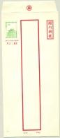 China Taiwan Formosa - 1965 - $4.00 Registered Envelope, H&G 6 Unused - 1949 - ... Volksrepubliek