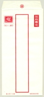 China Taiwan Formosa - 1957 - $1.40 Prompt Delivery Envelope, H&G AD 1 Unused - 1949 - ... Volksrepubliek