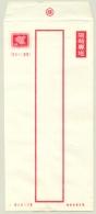 China Taiwan Formosa - 1958 - $1.40 Prompt Delivery Envelope, H&G AD 2 Unused - 1949 - ... Volksrepubliek