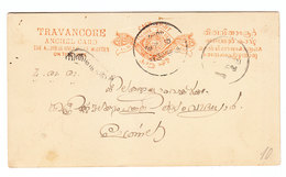 India TRAVANCORE POSTAL CARD - Autres