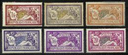 FRANCE, Classics, Yv 121/22, 145, 206, 208, 240, */** MLH/MNH, F/VF, Cat. Cat. 280Cat. Cat. € 1640 - Francia