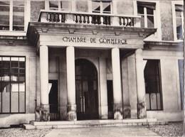 POITIERS. - Entrée De La Chambre De Commerce.  CPM Dentelée Pas Courante - Poitiers