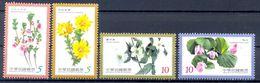 TAIWAN   (AZI 200) - 1945-... Republik China