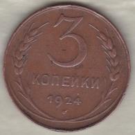 Russie, 3 KOPEKS 1924 , Tranche Lisse /Plain Edge - Russie
