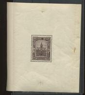 Borgherout  Hotel De Ville  1936   Cote * 100,-E  Marge De Droite Pliée - Blocks & Sheetlets 1924-1960