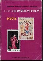 CATALOGO JAPANESE POSTAGE STAMP CATALOGUE - EDIZIONE 1974 - A COLORI - USATO - Cataloghi