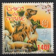 Polynésie Française 2018 - Nouvel An Chinois, Année Du Chien - 1 Val Neuf // Mnh - French Polynesia