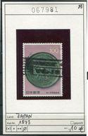 Japan - Japon - Nippon - Michel 1873 - Oo Oblit. Used Gebruikt - 1926-89 Empereur Hirohito (Ere Showa)