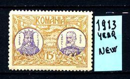 ROMANIA - Year 1913 - Nuovo -new - Fraiche - Frisch -MLH * - Ungebraucht