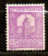 TUNISIE  Grande  Mosquée De Tunis 1926-28 N°128 - Ungebraucht
