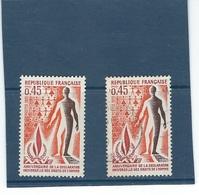 France     N° 1781  **  ,    N° 1781    O     Val YT : 0,60€ - Frankreich