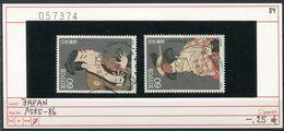 Japan - Japon - Nippon - Michel 1585-1586 - Oo Oblit. Used Gebruikt - 1926-89 Kaiser Hirohito (Showa Era)
