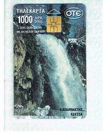 GRECIA (GREECE) -  1999 -  WATER FALL   - USED - RIF.   27 - Greece