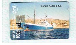 GRECIA (GREECE) -  1999 -  SHIP   - USED - RIF.   27 - Greece