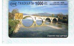 GRECIA (GREECE) -  1999 -  BRIDGE   - USED - RIF.   27 - Greece