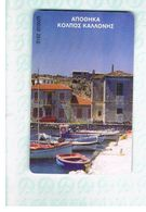GRECIA (GREECE) -  1999 -  PORT   - USED - RIF.   27 - Greece