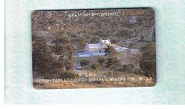 GRECIA (GREECE) -  1999 -  LANDSCAPE   - USED - RIF.   27 - Greece