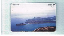GRECIA (GREECE) -  1999 -  MARINE LANDSCAPE   - USED - RIF.   27 - Greece