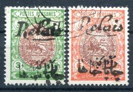 Iran               344/345  Oblitérés - Iran