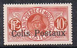 SAINT-PIERRE-ET-MIQUELON COLIS POSTAL N°3 - Unused Stamps